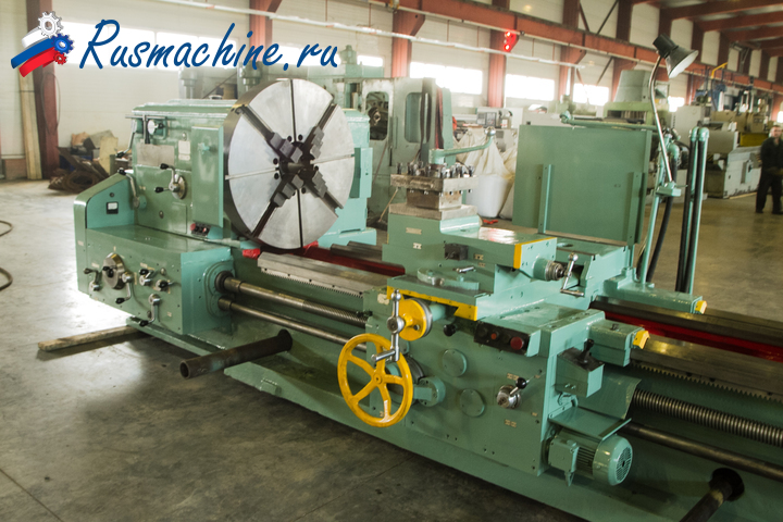 Truning Lathe 1M65 (1000x3000mm)