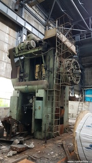 Hot Forging press, force 2500tn, AKKB8544